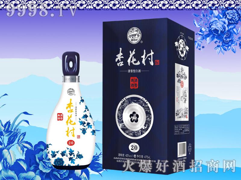 杏花村酒清香典雅42°475ml清香型白酒