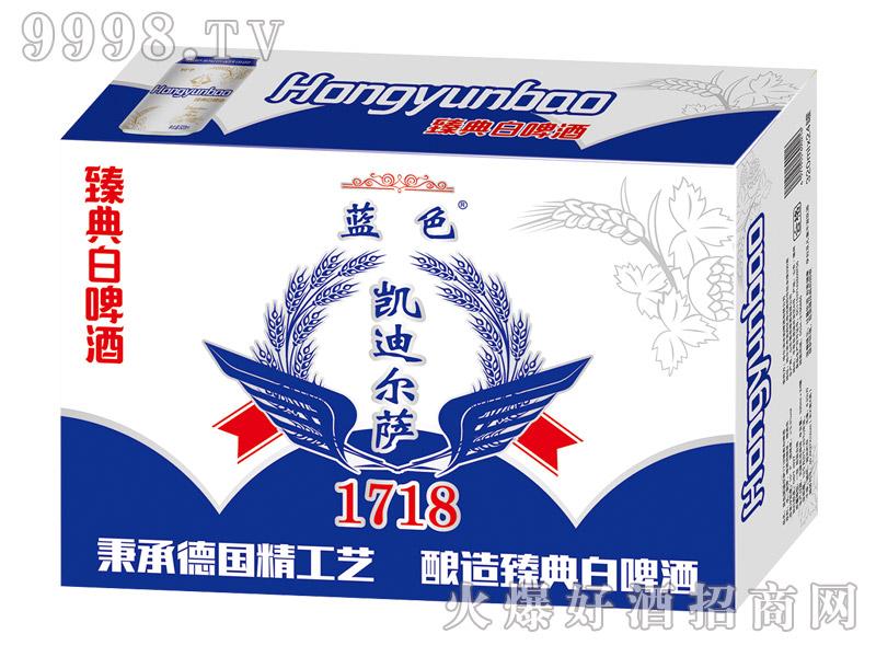 蓝色凯迪尔萨1718臻典白千赢国际手机版