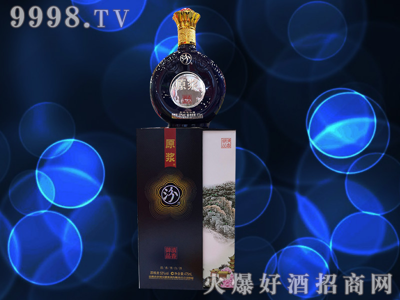 招商产品:汾酒蓝原浆53°475ml清香白酒%>招商公司:四川星品荟酒业有限公司