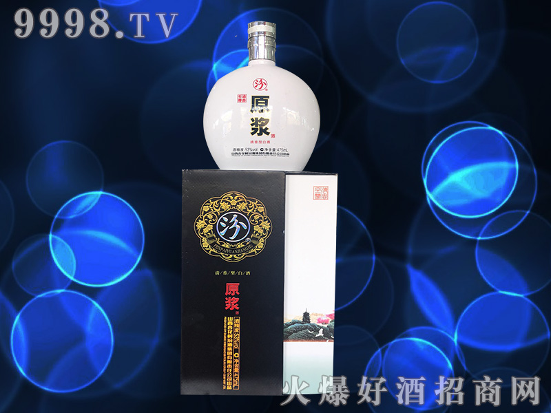 招商产品:汾酒白原浆53°475ml清香白酒%>招商公司:四川星品荟酒业有限公司