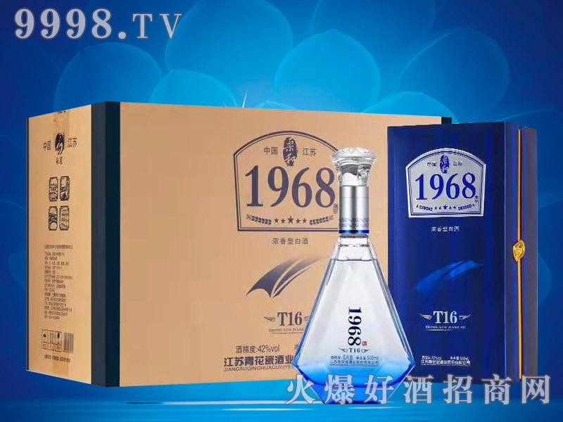 柔和1968酒T16 42°500ml浓香型白酒