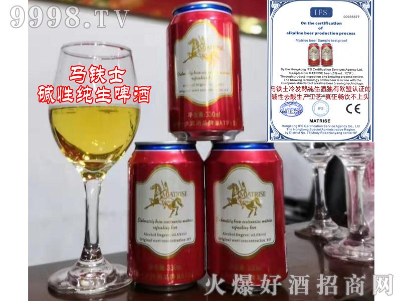 招商产品:马铁士碱性纯生乐虎体育直播app%>招商公司:江苏马铁士洋酒有限公司