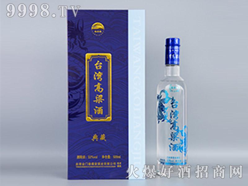 眷香福青龙典藏F9浓香型42°500ml