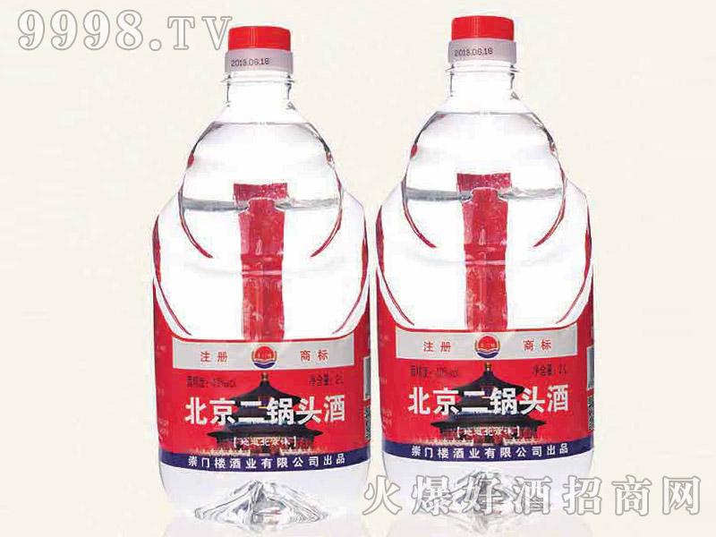 北京二锅头酒42°2000ml清香型白酒