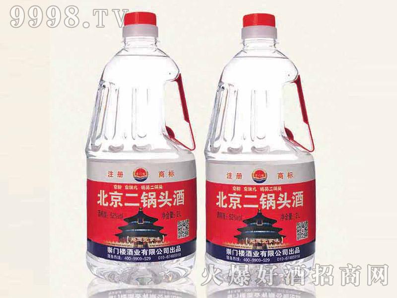北京二锅头酒52°2L清香型白酒
