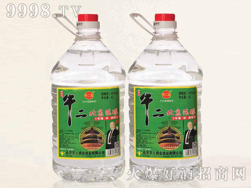 牛二北京陈酿酒42°4L清香型白酒