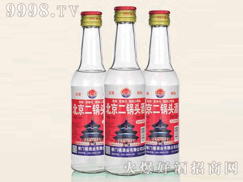 北京二锅头酒56°250ml清香型白酒