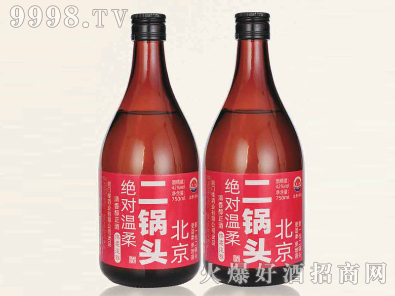 北京二锅头酒42°750ml清香型白酒