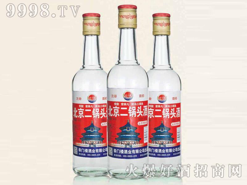 北京二锅头酒42°500ml清香型白酒