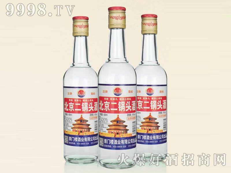 北京二锅头酒56°500ml清香型白酒