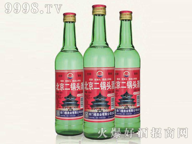 北京二锅头酒52°500ml清香型白酒