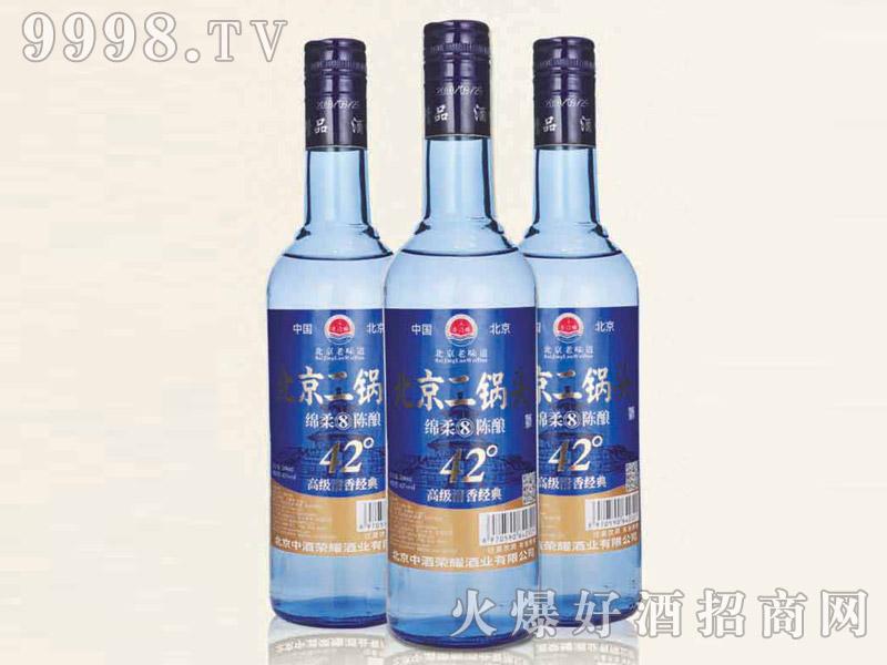 北京二锅头酒42°500ml×12清香型白酒