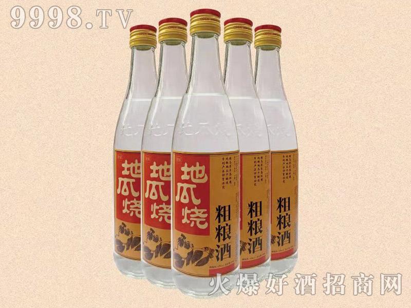 能赋·地瓜烧粗粮酒42度52度480毫升浓香型白酒
