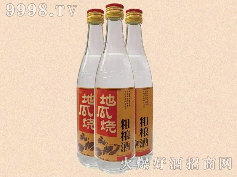 能赋·地瓜烧粗粮酒42度52度480ml浓香白酒