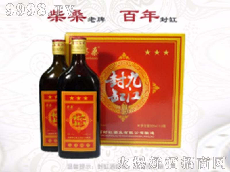 五年九江封缸酒500ml
