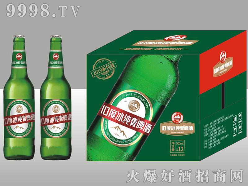 招商产品:10度冰纯青啤酒冰爽时刻%>招商公司:德国国王啤酒有限公司