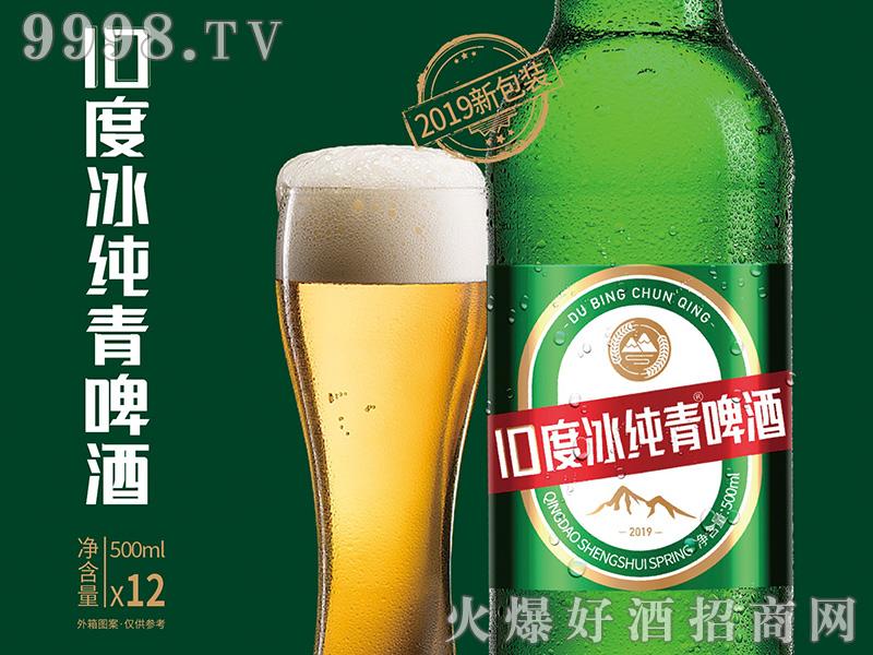 招商产品:10度冰纯青啤酒500mlx12%>招商公司:德国国王啤酒有限公司