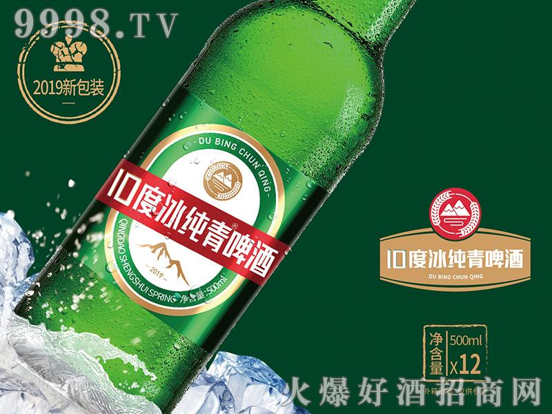 招商产品:10度冰纯青啤酒500ml%>招商公司:德国国王啤酒有限公司