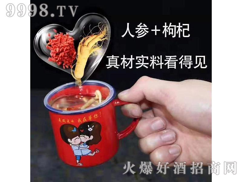 人参枸杞茶缸酒52度200毫升养身酒-保健酒类信息