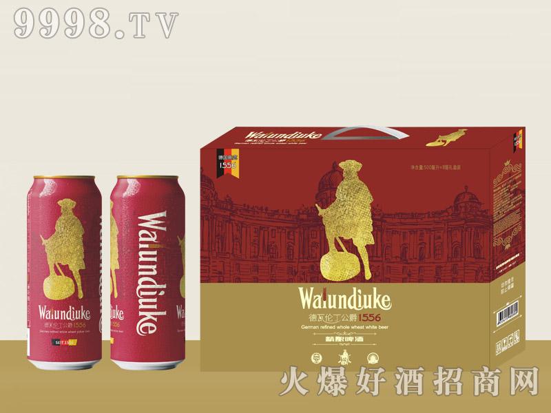 德瓦伦丁公爵精酿千赢国际手机版500ml×8罐