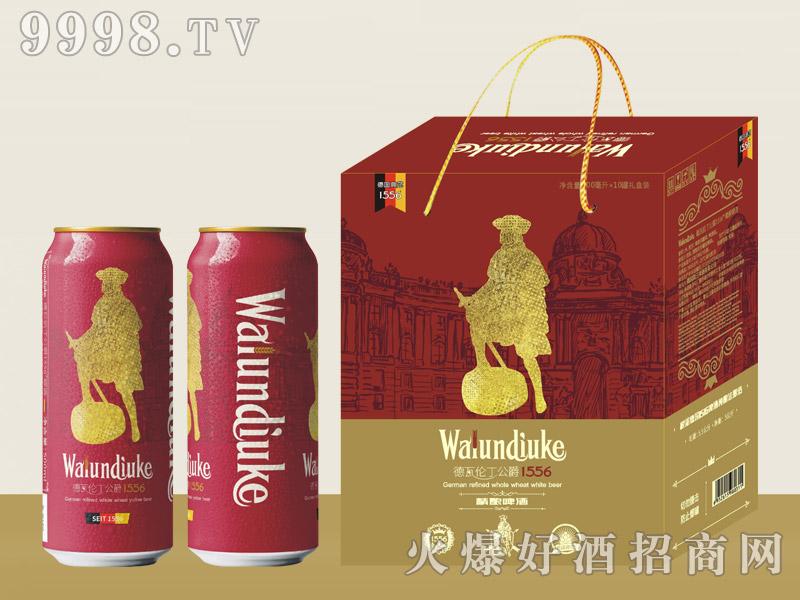 德瓦伦丁公爵精酿千赢国际手机版500ml×10罐