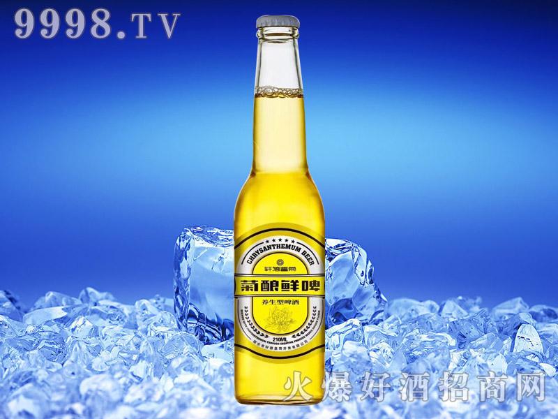 菊酿鲜啤210ml
