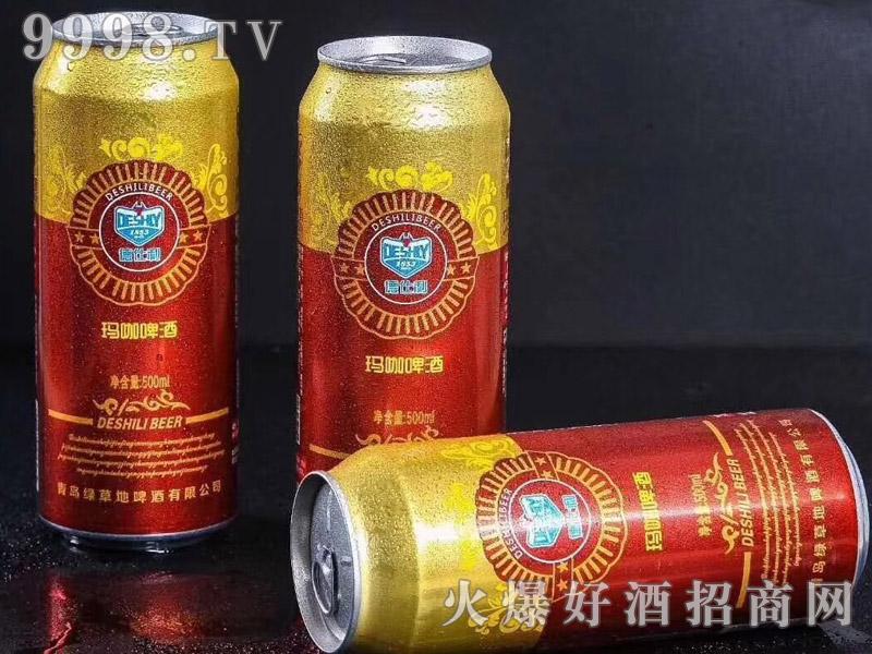 德仕利玛咖千赢国际手机版红罐500ml