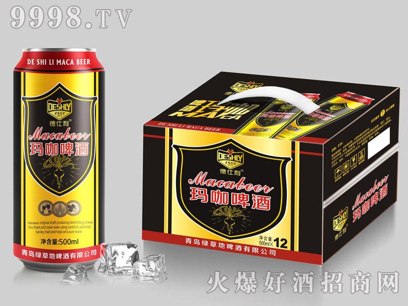 德仕利玛咖千赢国际手机版500ml×12罐