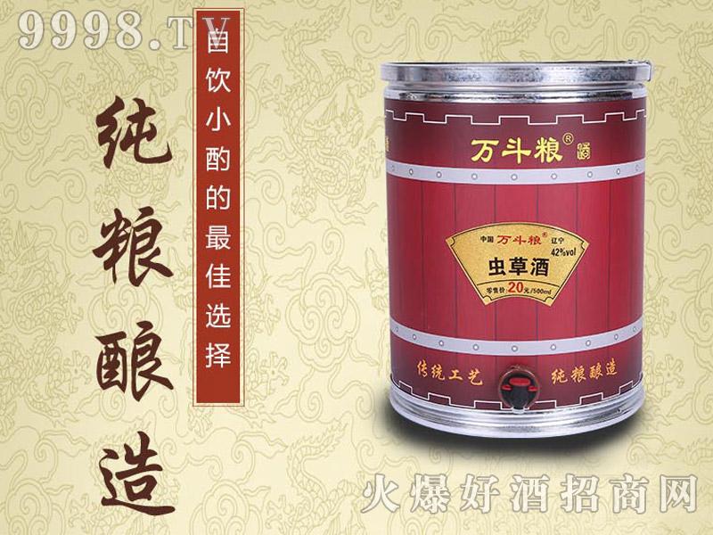 万斗粮虫草酒42°2.5L浓香型白酒