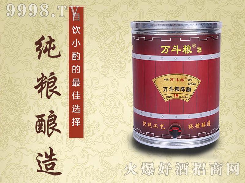 万斗粮陈酿酒42°2.5L浓香型白酒