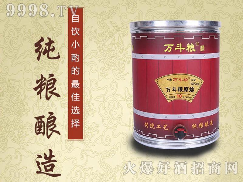 万斗粮原烧酒50°2.5L浓香型白酒