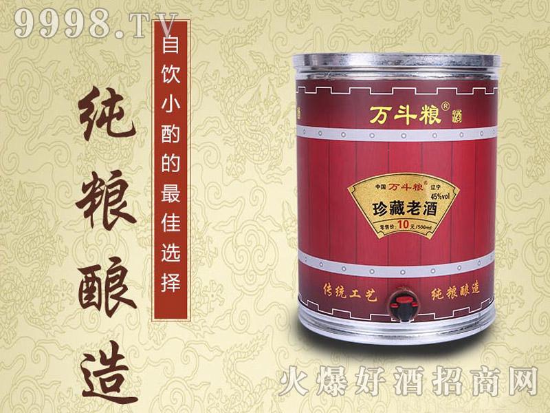 万斗粮酒珍藏老酒45°2.5L浓香型白酒