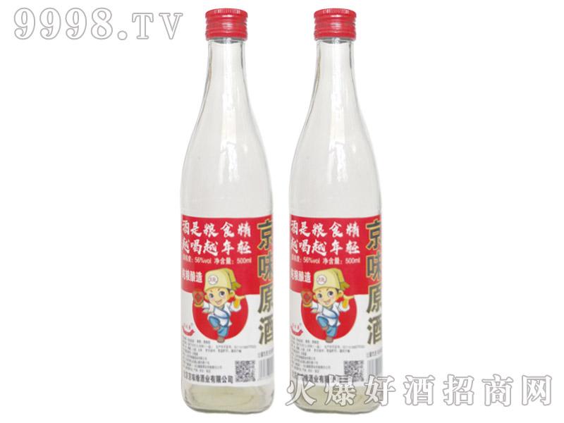 京味原酒42°500ml浓香型白酒