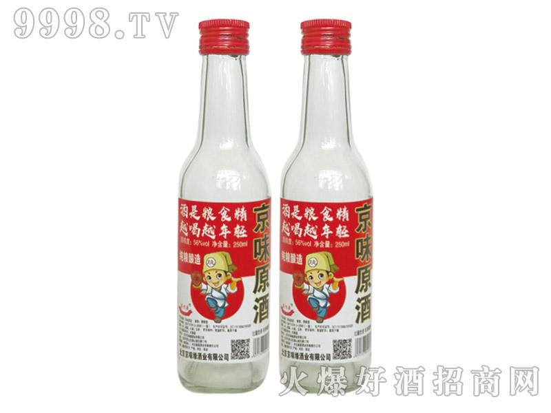 京味原酒42°250ml浓香型白酒