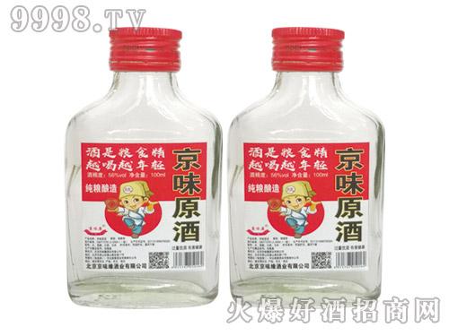 京味原酒42°100ml浓香型白酒