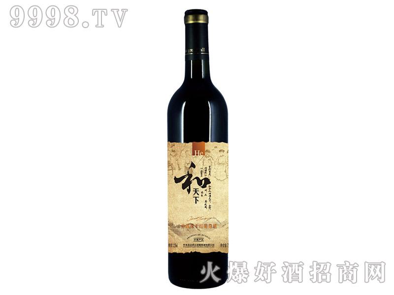 和天下·叶浓庄园赤霞珠干红葡萄酒