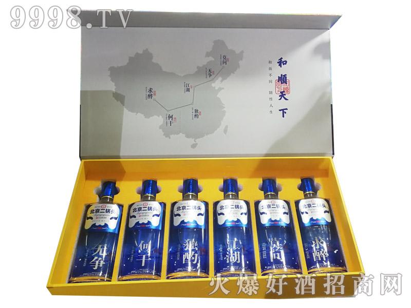 永丰牌北京二锅头酒和顺银色系列礼盒
