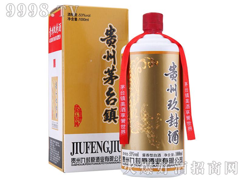 贵州玖封酒53°1000ml酱香型白酒
