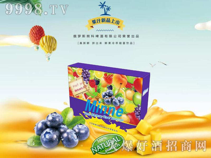 俄罗斯熊科气泡蓝莓汁