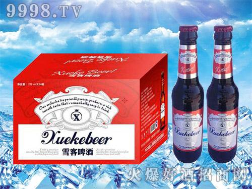 哈尔滨雪客啤酒275ml×24瓶