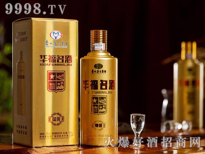 华福名酒瑞酱53°500ml柔和酱香型白酒