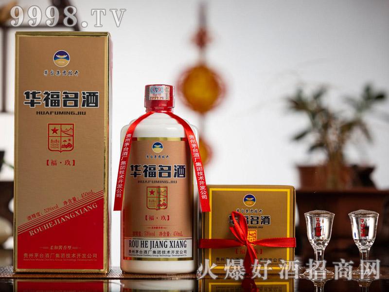 华福名酒福酒53°450ml柔和酱香型白酒