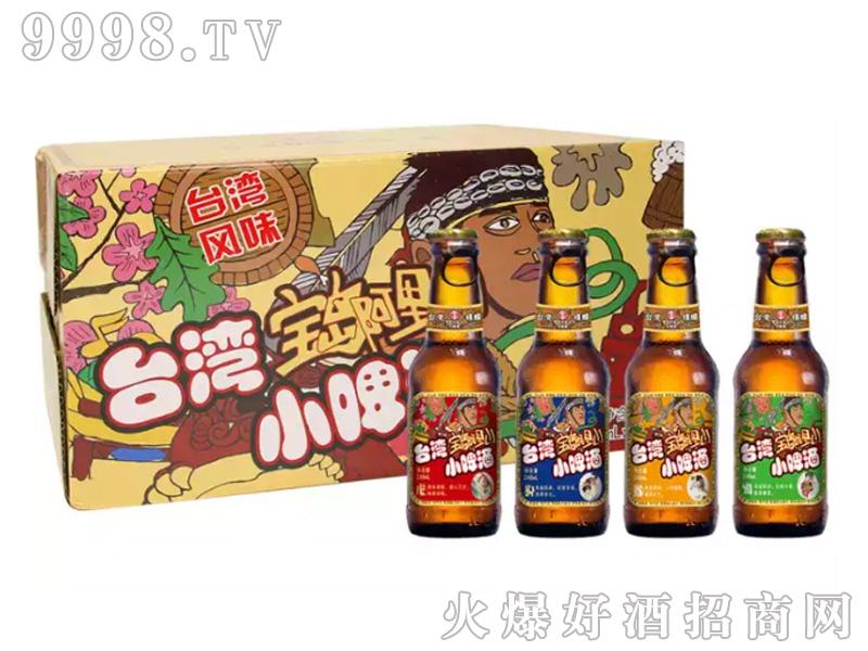 宝岛阿里山台湾小啤酒