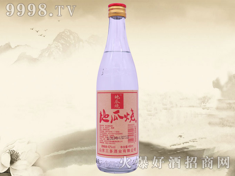 地瓜烧42°480ml浓香型白酒