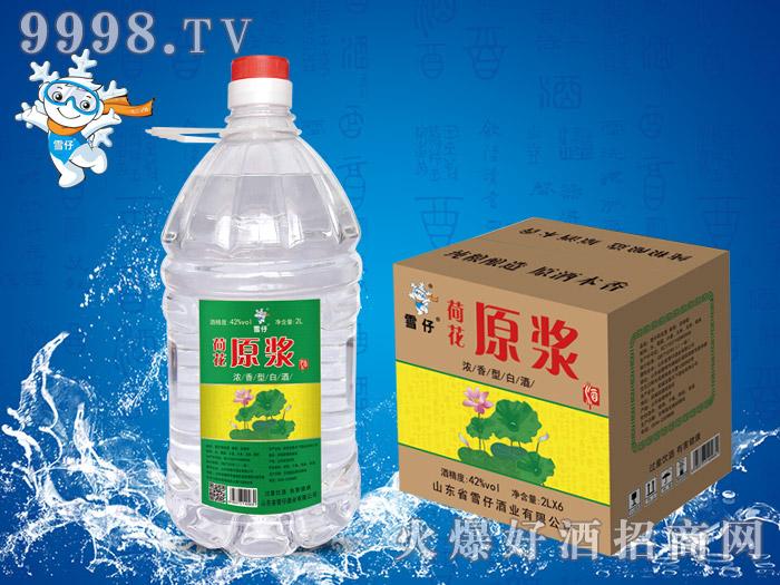 雪仔荷花原浆酒2L(桶装)