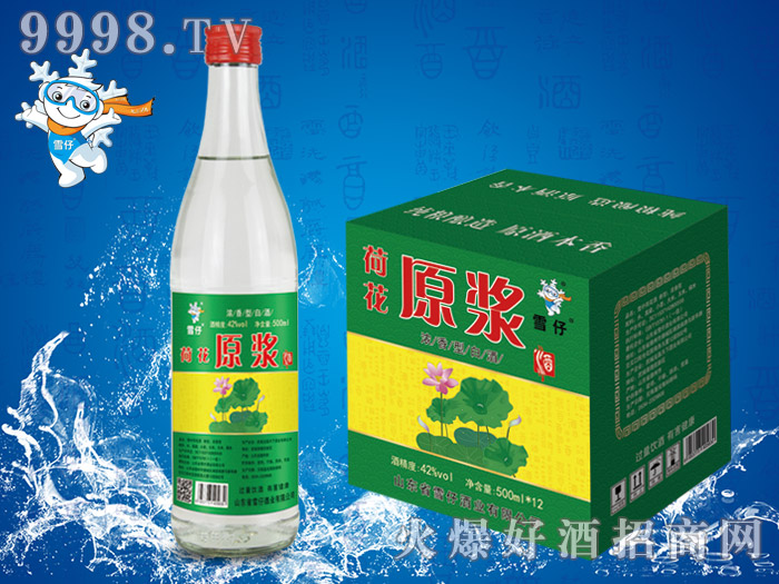 雪仔荷花原浆酒500ml×12(光瓶)
