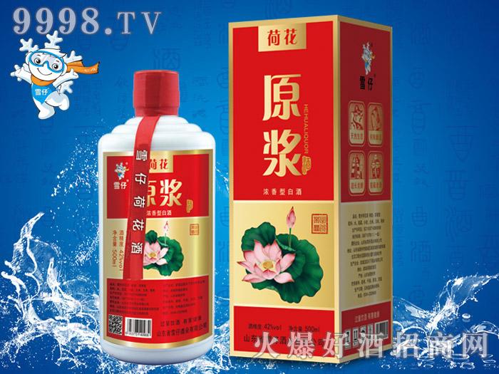 雪仔荷花原浆酒500ml×6(瓶装)