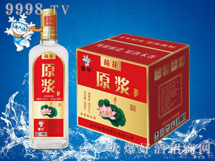 雪仔荷花原浆酒450ml