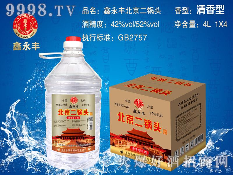 鑫永丰北京二锅头酒4L清香型