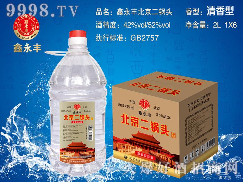 鑫永丰北京二锅头酒2L清香型
